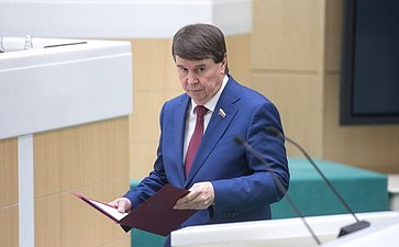 С. Цеков