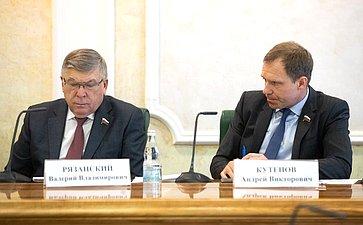 Валерий Рязанский иАндрей Кутепов