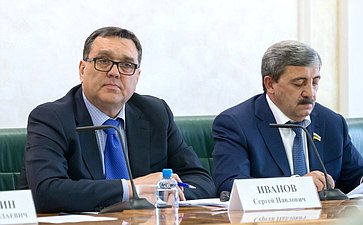 С. Иванов