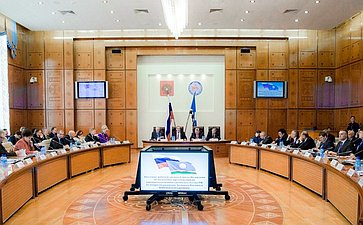 Заседание рабочей группы Совета Федерации посовершенствованию законодательства РФ повопросам Дальнего Востока