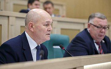 401-е заседание Совета Федерации