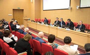 Семинар-совещание натему «Налоговые льготы ипреференции: их влияние надоходы бюджетов субъектов РФ»