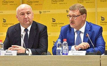 Выступление Константина Косачева наМеждународной конференции «Тень терроризма над Европой»