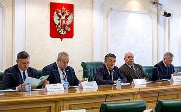 Парламентские слушания натему «Состояние инормативно-правовое регулирование обеспечения общественной безопасности иправопорядка вРоссийской Федерации»