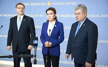 Брифинг поитогам совместного заседания Комитета СФ помеждународным делам иКомитета помеждународным отношениям, обороне ибезопасности Сената Парламента Республики Казахстан