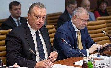 Семинар-совещание «Опроекте Этического кодекса члена Совета Федерации Федерального Собрания Российской Федерации»