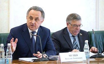 Встреча заместителя Председателя Правительства РФ В.Мутко счленами Палаты молодых законодателей при Совете Федерации