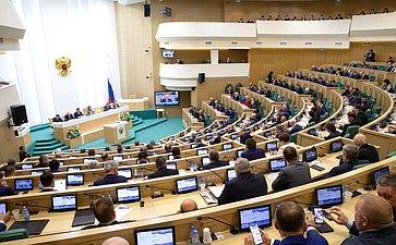 Зал заседаний. 448-е заседание Совета Федерации