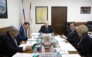 Комиссия попроблемам международного сотрудничества