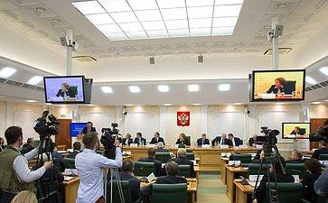 Парламентские слушания натему «Уголовная политика вРоссийской Федерации: проблемы ирешения»