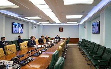 Совещание вформате видеоконференции натему «Оходе формирования комплексной системы обращения ствердыми коммунальными отходами вРФ»