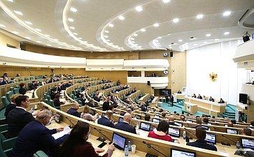 494-е заседание Совета Федерации