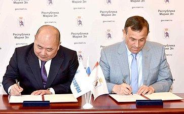 Подписание соглашения обоказании финансовой поддержки Республике компанией «Газпром»