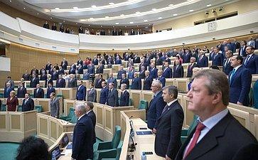 420-е заседание Совета Федерации