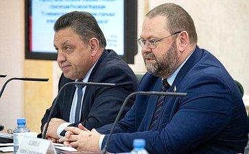 Вячеслав Тимченко иОлег Мельниченко