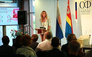 Директор Департамента поработе состратегическими партнерами некоммерческой организации «Фонд развития интернет-инициатив» Елена Артемьева