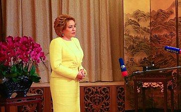 Брифинг В. Матвиенко поитогам официального визита вКитайскую Народную Республику