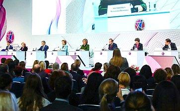 Форум «Здоровье женщины– благополучие нации»