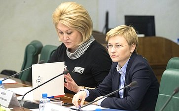 Л. Гумерова иЛ. Бокова