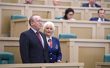 Ю. Вяземский