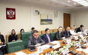 Заседание рабочей группы поподготовке законодательных предложений вцелях создания «Центра санации бизнеса»