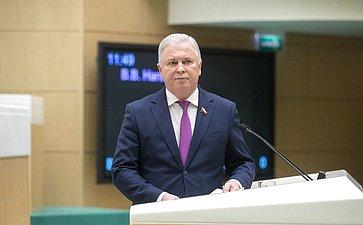 В. Наговицын