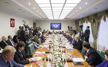 Очередное заседание Комитета общественной поддержки жителей Юго-Востока Украины
