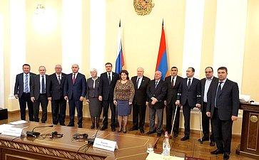 Представители Постоянной комиссии повнешним связям Национального Собрания Республики Армения иКомитета Совета Федерации помеждународным делам