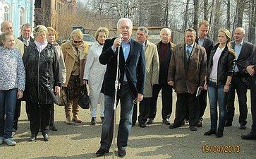 ВЯрославле открыта мемориальная доска герою Первой мировой войны Леониду Ефимову