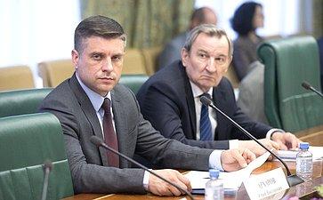 Ю. Архаров иА. Лаврик
