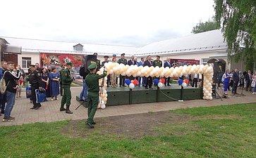 Торжественная церемония открытия III Слета участников Всероссийского военно-патриотического движения «Юнармия»