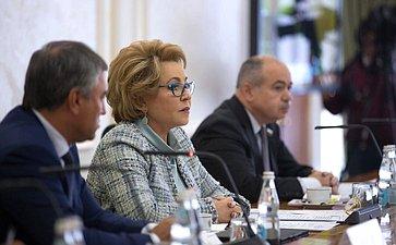 Заседание Организационного комитета поподготовке 137-й Ассамблеи Межпарламентского союза