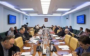 «Круглый стол» вСФ натему: «Вопросы противодействия антироссийским историческим концепциям вряде стран Евразии»
