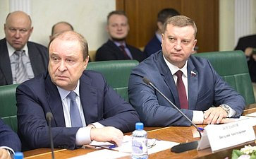 В. Богданов иА. Кондратьев