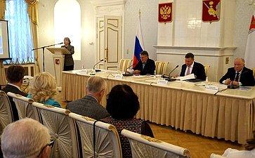 Ю.Воробьев принял участие впервой отчетной научно-практической конференции Вологодского отделения РГО