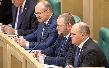 467-е заседание Совета Федерации