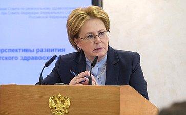В. Скворцова