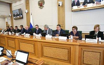 Совместное заседание Комитета СФ поконституционному законодательству игосударственному строительству сКомитетом СФ пообороне ибезопасности, Комитетом СФ пофедеративному устройству, региональной политике, местному самоуправлению иделам Севера