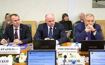 В. Кравченко, А. Дмитриенко иЮ. Важенин