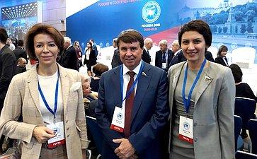 С. Цеков принял участие вVI Всемирном конгрессе российских соотечественников
