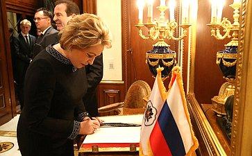 Запись вкниге почетных гостей врезиденции «Фонда Карич»