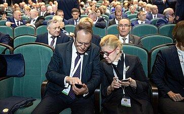 Александр Башкин иЕлена Мизулина