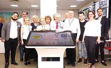 Валерий Рязанский принял участие воткрытии финального этапа юбилейного X Всероссийского чемпионата покомпьютерному многоборью среди пенсионеров