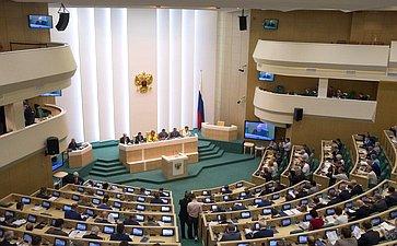396-е заседание Совета Федерации