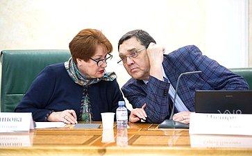 Елена Перминова иСергей Иванов