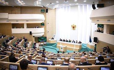 473-е заседание Совета Федерации. Зал заседаний