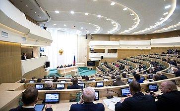 Зал заседаний Совета Федерации