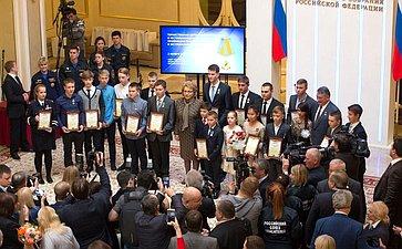 ВСФ прошла церемония награждения ичествования детей иподростков, проявивших личное мужество вэкстремальных ситуациях
