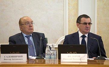 ВСовете Федерации состоялось заседание Президиума Научно-экспертного совета