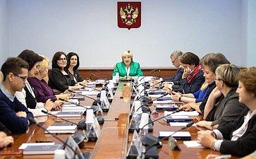 Встреча Ольги Хохловой сзаместителями глав городов присутствия Госкорпорации «Росатом»